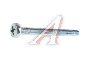 Винт М6х1.0х60 цилиндр под крест DIN7985