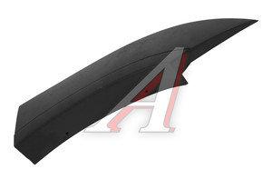 Накладка арки ВАЗ-2123 задняя левая Bertone 2123-8212305-55, 21230821230555, 21230-8212305-55-0