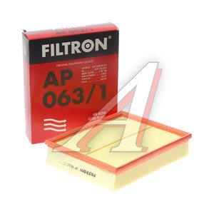 Фильтр воздушный VW Passat B5 (98-05) AUDI A4 (00-),A6 (98-05) FILTRON AP063/1, LX622, 058133843