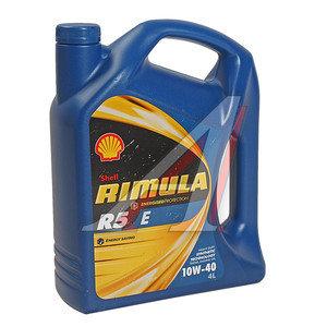 Масло дизельное RIMULA R5E п/синт.4л SHELL SHELL SAE10W40