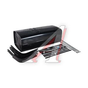 Бак топливный КАМАЗ 450л (530х650х1480) с комплектом для установки+РТИ в сборе БАКОР 53215-1101010-42СБ, Б53215-1101010-42К2, 53215-1101010-40