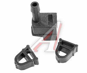 Жиклер ЗИЛ-4331,5301 омывателя с держателем комплект 1102.5208040, 4331-5208040