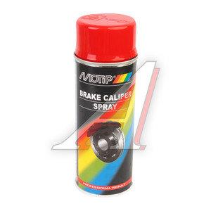 Краска для суппортов красная аэрозоль 400мл MOTIP MOTIP 4098, 4098