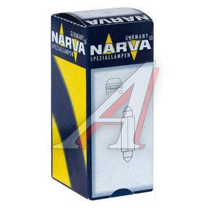 Лампа 12V C10W SV8.5-8 31мм двухцокольная NARVA 173163000, N-17316, АС12-10