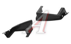 Кронштейн ВАЗ-2113 крепления противотуманных фар комплект 2113-2803202/03, 2113-2803202
