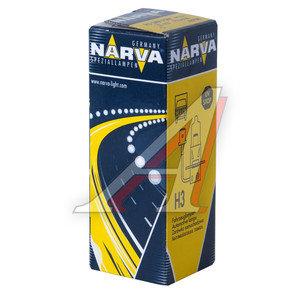 Лампа 24V H3 70W PK22s NARVA 48700, N-48700, АКГ 24-70-1 (НЗ)