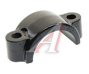 Скоба MERCEDES Actros,Axor крепления втулки стабилизатора SAMPA 200.008, 9433260164