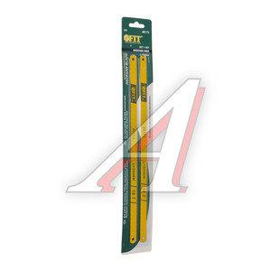 Полотно для ножовки 300мм по металлу 2шт. FIT FIT-40173, 40173