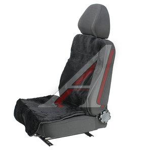 Накидка на сиденье мех натуральный (овчина) черная без подголовника ШКУРА-ДЕКОР SD-00166, Шкура-декор