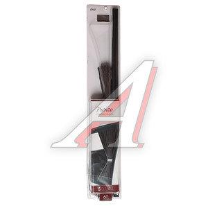 Шторка автомобильная для боковых стекол 60см (S) роликовая серая карбон сетчатая 2шт. FRENZO CONTRAS 1703339-563GY