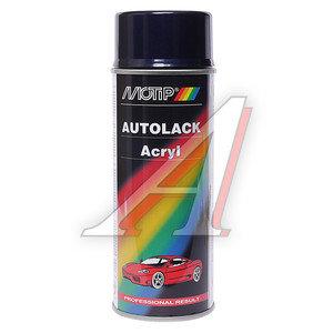 Краска компакт-система аэрозоль 400мл MOTIP MOTIP 54567, 54567