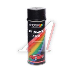 Краска компакт-система аэрозоль 400мл MOTIP MOTIP 51025, 51025