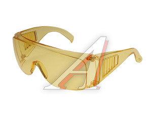 Очки защитные открытые желтые ИСТОК ОЧК002