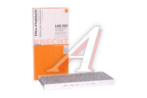 Фильтр воздушный салона MERCEDES A (W169),B (W245) угольный MAHLE LAK252, A1698300218