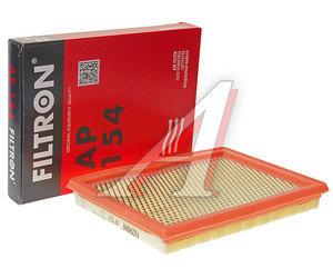 Фильтр воздушный HONDA FILTRON AP154, LX1266/A1833