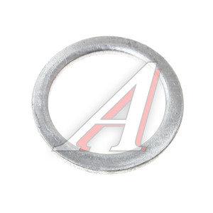 Шайба 14.0х18.0х1.5 алюминиевая (плоская) ЦИТ ША 14.0х18.0-1.5-П, Ц887