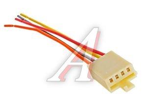 Колодка разъема ВАЗ-2110-12 фонаря заднего с 4-ю проводами АЭНК 025 906 231, 2110,372434