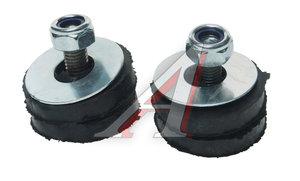 Подушка УАЗ крепления радиатора в сборе (2шт.) 20-1302045СБ, 20-1302045