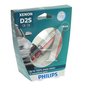 Лампа ксеноновая D2S 35W +150% P32d-2 4800K блистер (1шт.) Xenon X-Treme Vision Gen2 PHILIPS 85122XV2бл, P-85122XV2бл