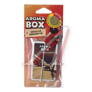 Ароматизатор подвесной гелевый (новая машина) Aroma Box FOUETTE B-08