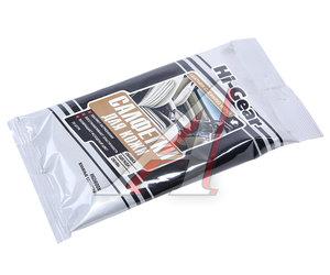 Салфетка влажная для кожи в мягкой упаковке HI-GEAR HG5600