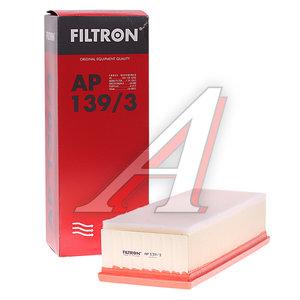 Фильтр воздушный VW Golf,Passat,Tiguan AUDI A3 (03-),Q3 SKODA Octavia (TSI/TDI) FILTRON AP139/3, LX1482, 1K0129620E