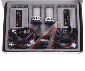 Оборудование ксеноновое набор H7 4300К APP APP H7 4300К, 46289