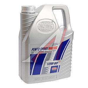 Масло моторное PENTOSIN Racing синт.5л PENTOSIN SAE10W60, 7722