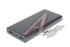 Аккумулятор внешний 15000мА/ч для зарядки мобильных устройств GINZZU GB-3915B