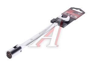 Ключ комбинированный 15х15мм рожково-торцевой шарнирный АВТОДЕЛО 30515, 10886