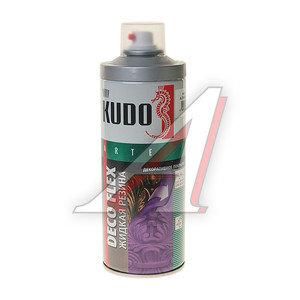 Резина жидкая декоративная алюминий 520мл KUDO KUDO KU-5336, KU-5336