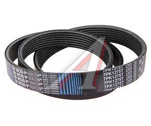 Ремень приводной поликлиновой 7PK1275 GATES 7PK1275T, 7PK1275