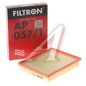 Фильтр воздушный OPEL Sintra (96-99) FILTRON AP057/1, LX722, 5834036