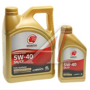 Масло моторное FULLY-SYNTHETIC SN/CF 5W40 синт.4л+1л IDEMITSU 30015048-770A, IDEMITSU SAE5W40