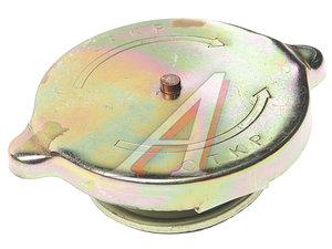 Пробка радиатора МТЗ (большая) (А) А21.01.270
