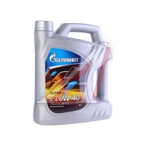 Масло моторное SUPER SG/CD п/синт.3.50кг/4л GAZPROMNEFT GAZPROMNEFT SAE10W40, 253142142