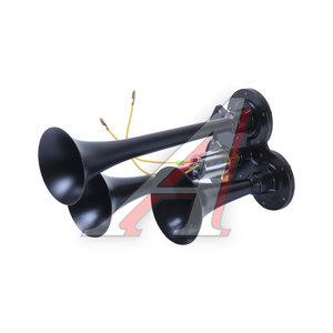 Сигнал электрический 24V d= 65-230-300мм 3-х рожковый черный ТОП АВТО НА-165/230/300-В24