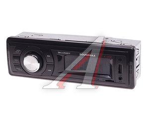 Магнитола автомобильная 1DIN SOUNDMAX SM-CCR3057F SOUNDMAX SM-CCR3057F