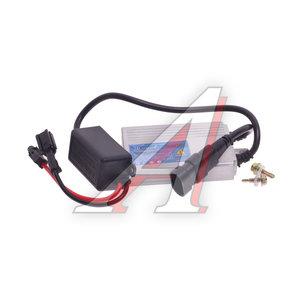 Блок контрольный Xenon 12-24V Slim XENITE 1003089