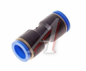 Соединитель трубки ПВХ,полиамид d=14мм прямой PUC14, АТ-337/АТ10339