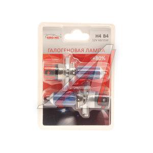 Лампа 12V H4 60/55W +80% блистер (2шт.) SHO-ME SHO-ME H4 B4, АКГ12-60+55(Н4)