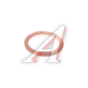 Кольцо уплотнительное MERCEDES пробки сливной OE N007603012102, 110.604