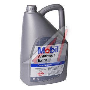 Антифриз синий -76С концентрат 5л Extra Concentrate MOBIL MOBIL, 01_0598