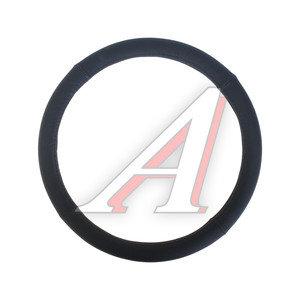 Оплетка руля (L) черная перфорированная кожа Terry PSV 116961, 116961 PSV