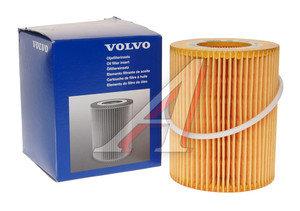 Фильтр масляный VOLVO S60 (10-) (3.0),S80 (06-),XC60 (08-),XC70,XC90 (06-14) (3.2) OE 30750013, OX433D