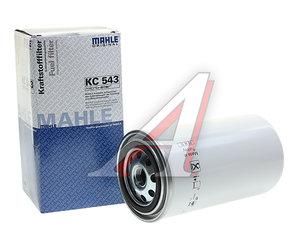 Фильтр топливный DAF LF45 MAHLE KC543, 1521994
