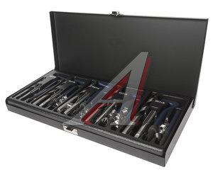Набор инструментов для восстановления резьбы 5размеров комбинированный (кейс) JTC JTC-4792