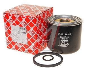 Фильтр осушителя DAF CF75,85,95 (M41х1.5мм H=134мм) FEBI 21639, AL22, 1391510