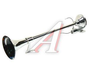 Сигнал звуковой 12-24V 5-10A 200/300Hz 115дБ воздушный 1тон, хром KORSA 82MH0100, KS-82MH