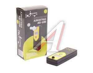 Алкотестер электрохимический до 1.00 промилле LCD дисплей АЛКОГРАН AG-100